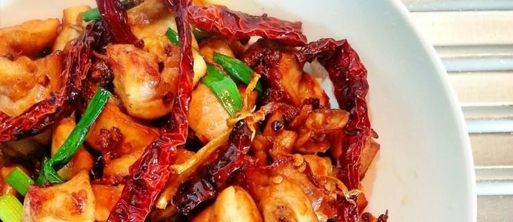 chongqing-chicken-featured